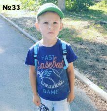 Андрей Куляпин, 5 лет