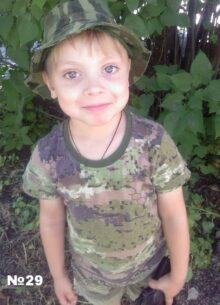 Дениска Лазарев, 4 года