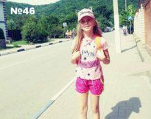 Ксения Лемешко, 9 лет