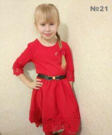 Вероника Лесниченко, 9 лет