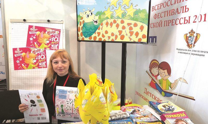 Шахтинская детская газета «ШАНС» приняла участие в фестивале детской прессы