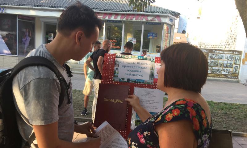 Новый выпуск русско-английского краеведческого пособия по истории города вышел в Шахтах