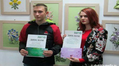 http://shakhty-media.ru/wp-content/uploads/2019/09/pobediteli-500x280.jpg