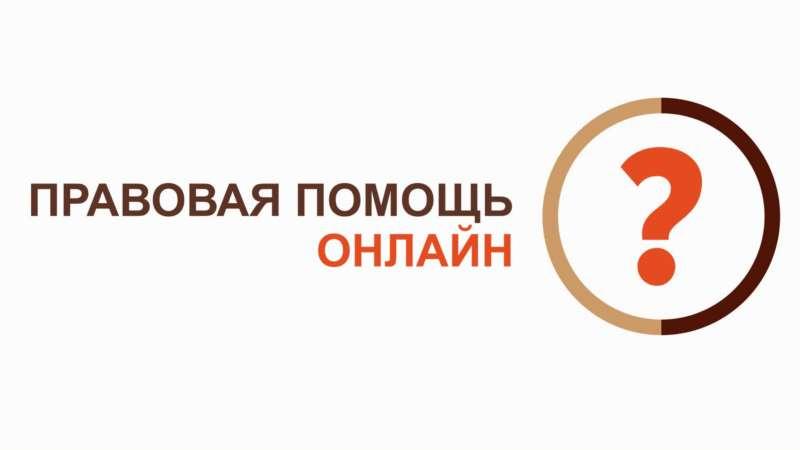 Донской проект «Правовая помощь онлайн» стал победителем народного голосования в конкурсе «ПРОФ-IT»