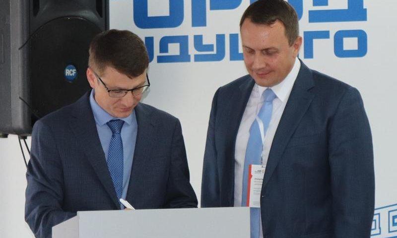 Администрация г. Шахты и ПАО «МТС» подписали соглашение