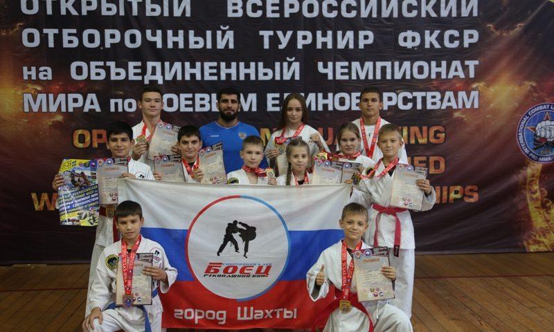 Шахтинские спортсмены привезли 10 золотых медалей со всероссийского турнира