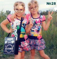 Татарниковы Милена, 6 лет и Мария, 5 лет