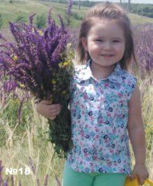 Анастасия Таволжанова, 2 года