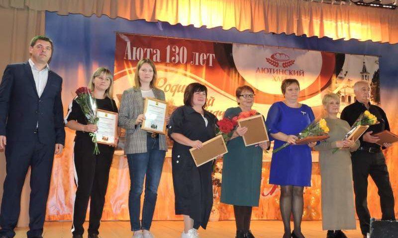 Праздник, посвященный 130-летию поселка Аютинский, «Родины моей начало» отметили в клубе «Аютинский»
