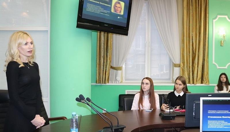 В Шахтах прошла встреча студенческой молодежи и депутата Заксобрания Ростовской области