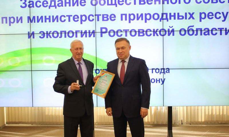 Дончане пополняют ряды общественных инспекторов по охране окружающей среды