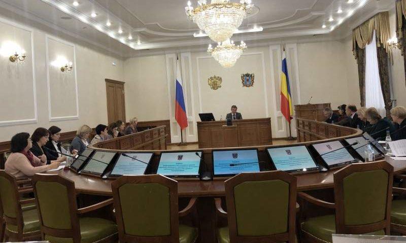 На Дону проведено первое заседание  корсовета по вопросам развития образования детей с инвалидностью и ОВЗ