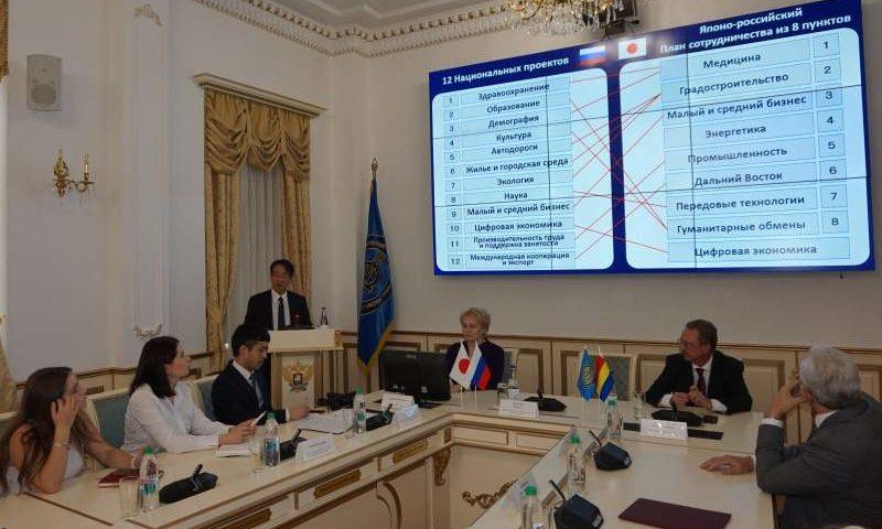 Посол Японии в России провел лекцию для донских студентов