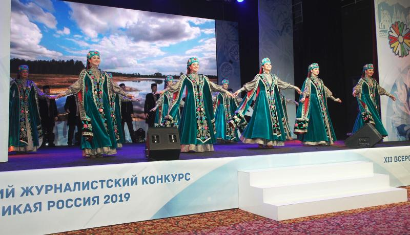 «Шахтинские известия» стали призером Всероссийского конкурса «Многоликая Россия»