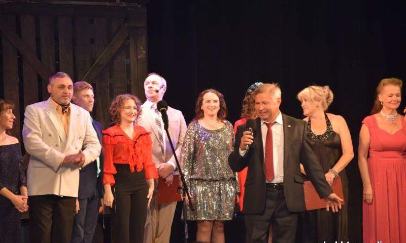 Шахтинский драматический театр отпраздновал  90-летие