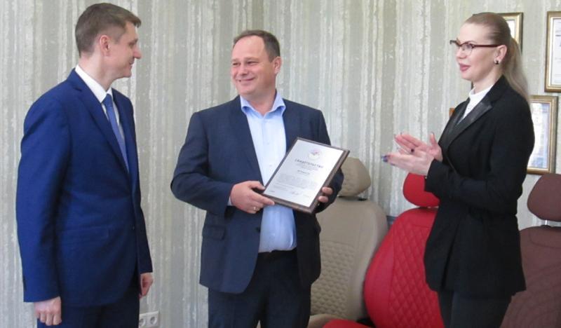 Компания «Lord Autofashion™» г. Шахты получила сертификат «Сделано на Дону»