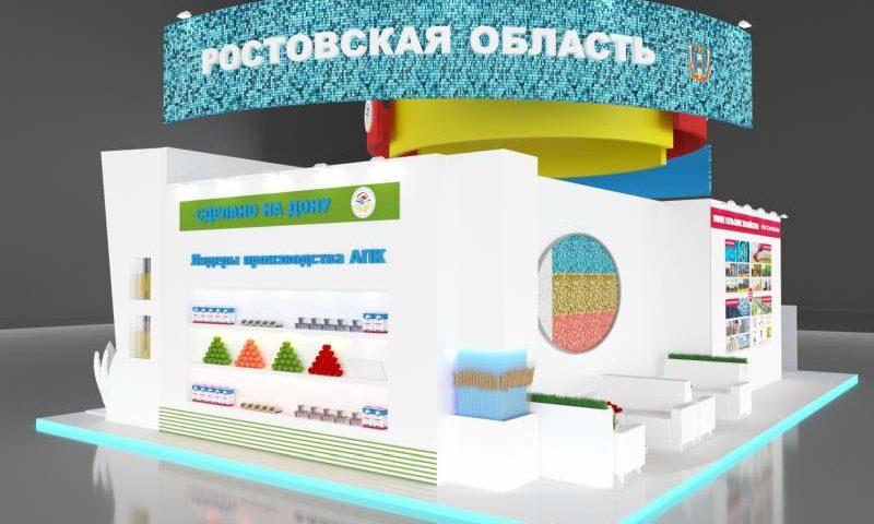 Донской край участвует во Всероссийской сельскохозяйственной выставке «Золотая осень-2019»