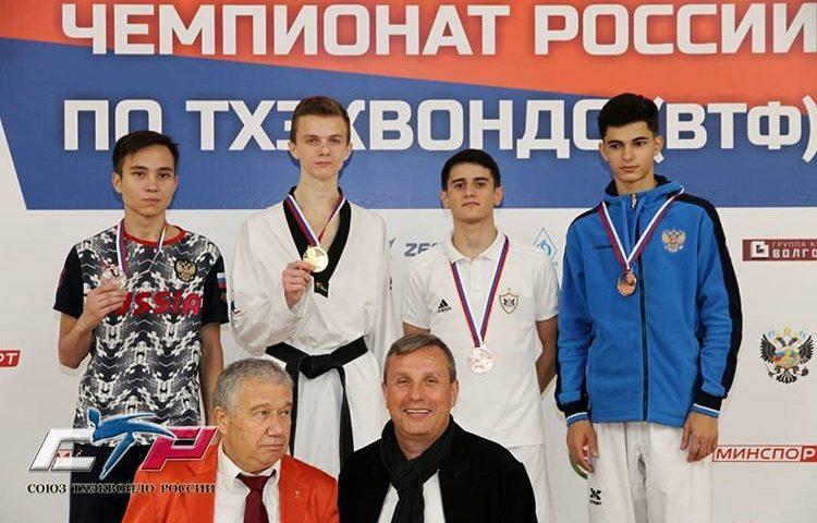 Шахтинец Дмитрий Шишко завоевал золото на чемпионате России по тхэквондо