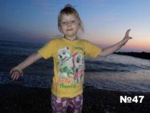 Варвара Аулова, 4,5 года