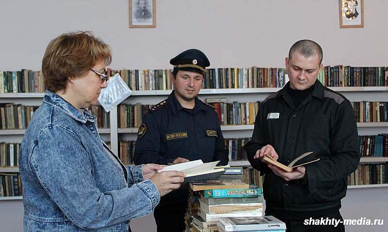 Библиотека ЛИУ-20 пополнилась новыми книгами от читателей «Шахтинских известий»