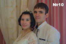 Ольга и Алексей Константиновы