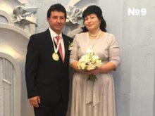 Владимир и Лидия Мирошниченко