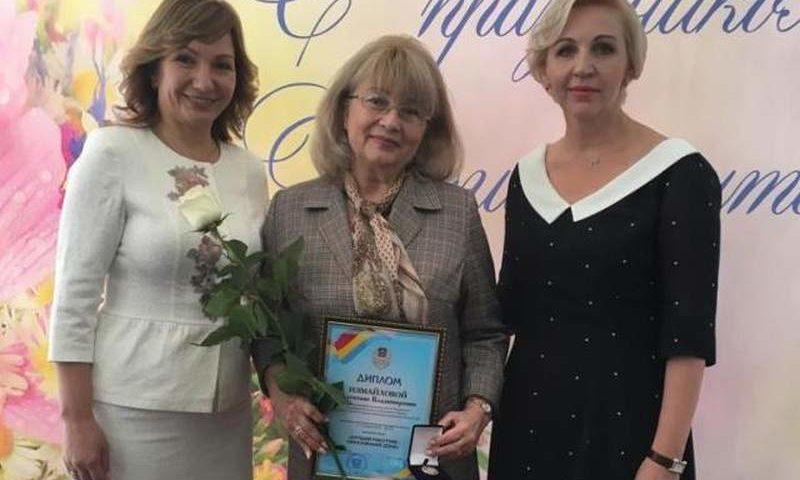Шахтинке Валентине Измайловой присвоено звание «Лучший работник образования Дона»