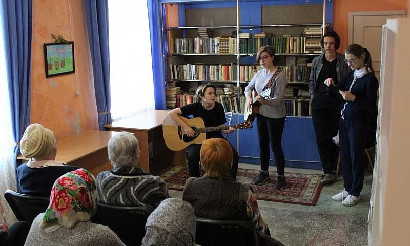 Шахтинский пансионат для престарелых и инвалидов совместно с «Шахтинскими известиями» реализует нацпроект «Демография»