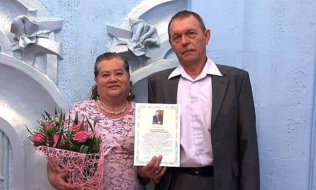 Сапфировый юбилей отметила шахтинская семья Швецовых