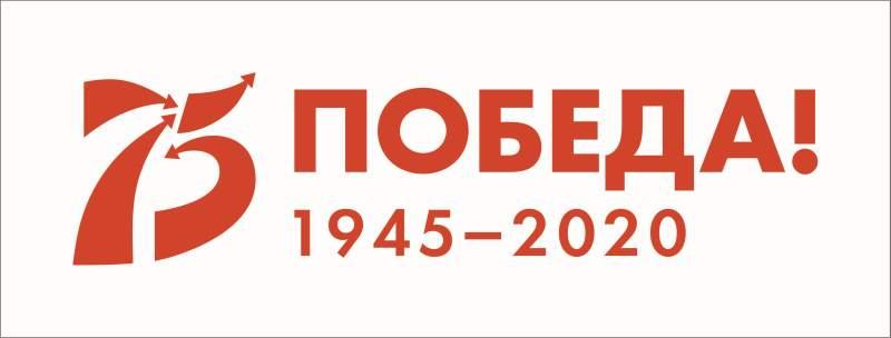 Шахтинские ветераны Великой Отечественной войны получат персональные поздравления