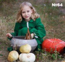 Алиса, 8 лет