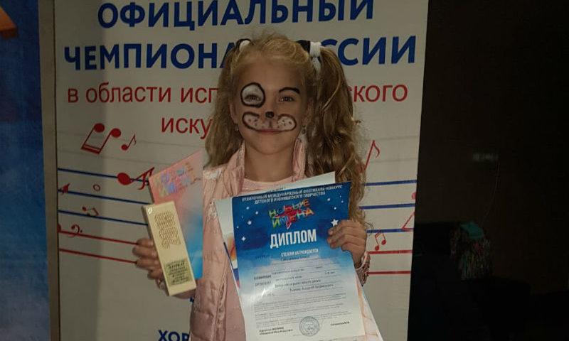 Алиса Савушкина из театра-шоу «Аншлаг» своим талантом покорила Сочи