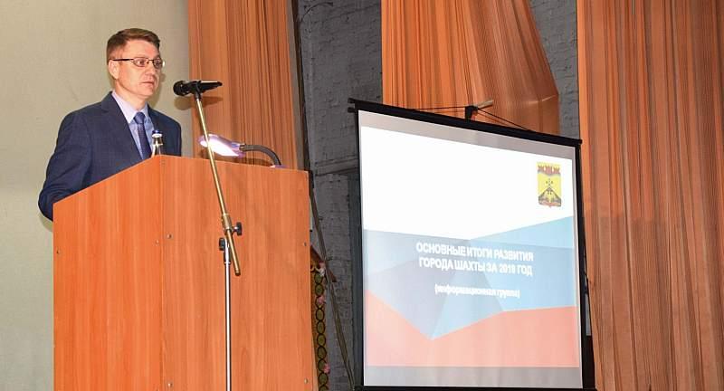Глава администрации г.Шахты Андрей Ковалев подвел итоги работы за год
