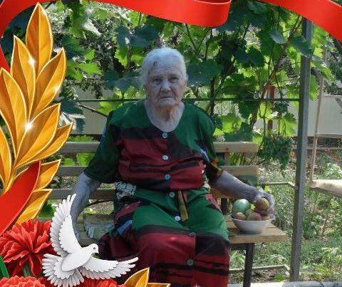 Шахтинке  Анне  Отрошко исполнилось 102 года