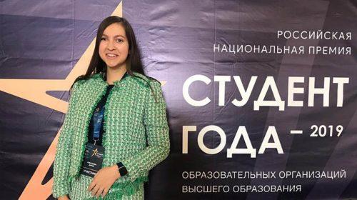 Дарья Алексеева вошла в число победителей Всероссийского конкурса «Моя страна – моя Россия»