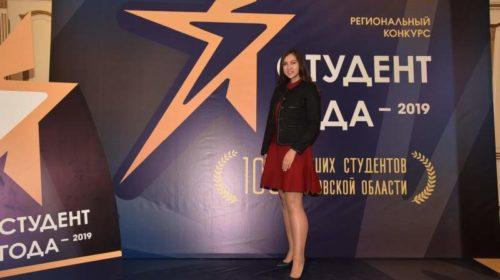 http://shakhty-media.ru/wp-content/uploads/2019/11/Dasha-Alekseeva-500x280.jpg