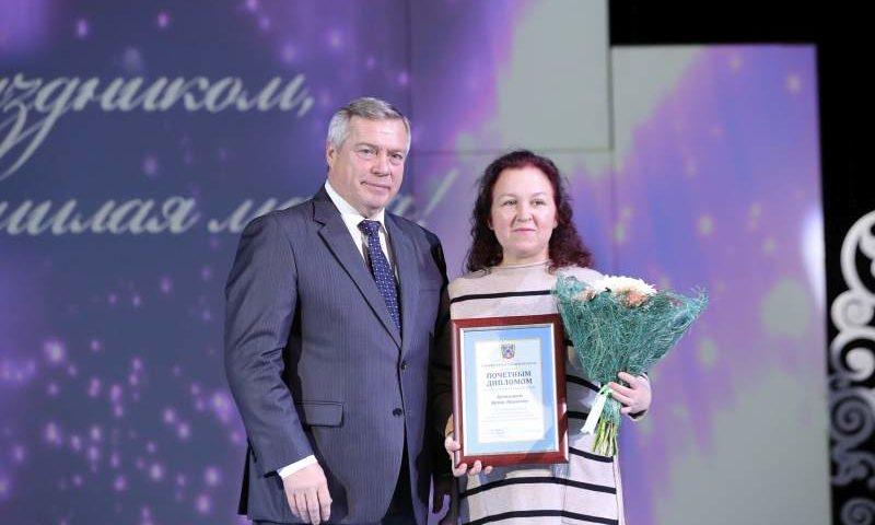 Заслуженные мамы донского региона получили награды