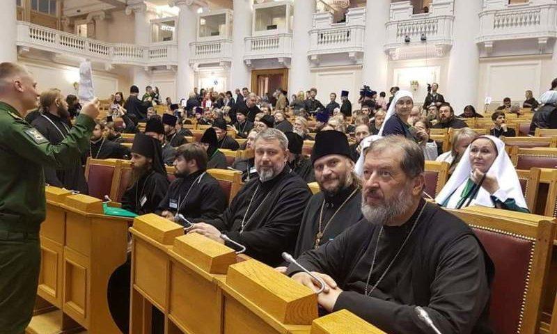 Иерей Владислав Касьянов выступил на Международной юбилейной встрече «Иоанновская семья – десять лет труда и молитв»