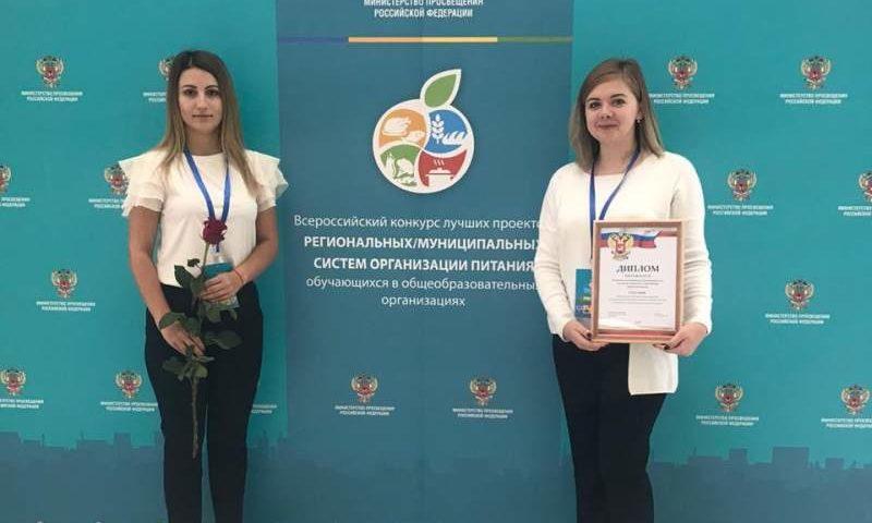 Лицей №26 г. Шахты стал победителем  в номинации «Лучшая практика организации питания в общеобразовательной организации»