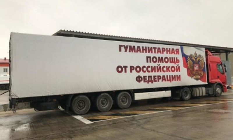 МЧС России приступило к доставке 93-й партии гуманитарной помощи для Донбасса