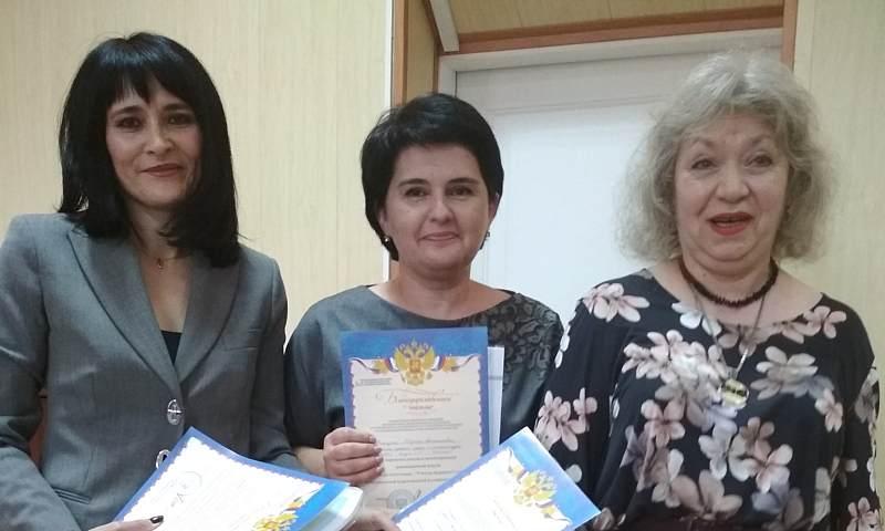 Учитель лицея №26 Марина Иваницкая представила г.Шахты на  педагогической Ассамблее инноваторов