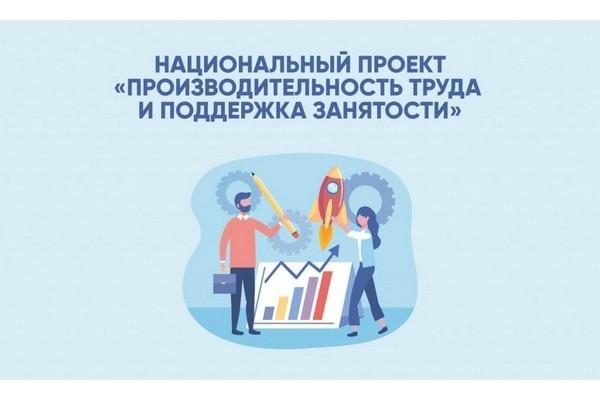 24 предприятия Ростовской области  заключили соглашения о субсидировании при переобучении сотрудников