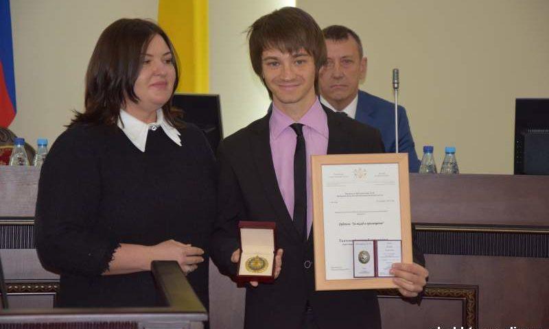 Андрей Ткачев, руководитель Театрально-культурного центра г.Шахты, награжден орденом