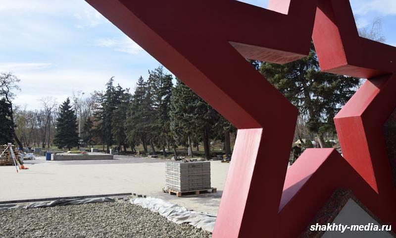 Завершается первый этап реконструкции Александровского парка г.Шахты (ФОТО)