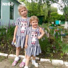 Чавпецовы Аделина, 6,5 лет и Анастасия, 3 года