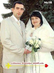 Евгений и Наталья Федоровы