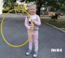 Виктория Городецкая, 4 года