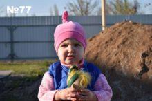 Кира Ильинская, 2 года