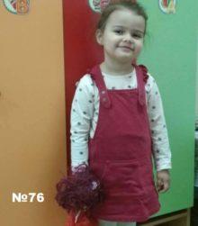 Елизавета Каргина, 3 года