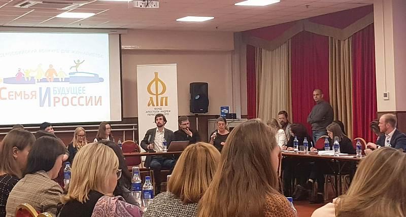 «Шахтинские известия» стали финалистом Всероссийского конкурса